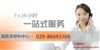 西安呼叫中心企业客服解决方案